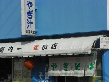 080816okinawa04