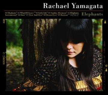 Rachael_yamagataelephants