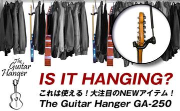 Guitarhangertop