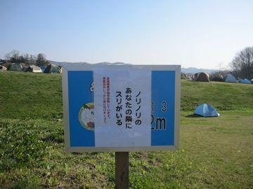 100502arabaki02