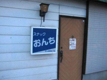 101023yamagata01