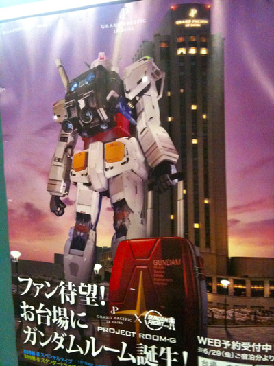 Gundamhotel01