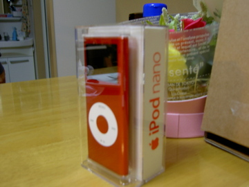 Ipodpackage02